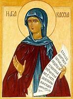 St Kassiani