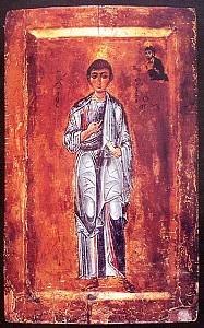 Apostle Philip - St Catherine Monastery, Sinai