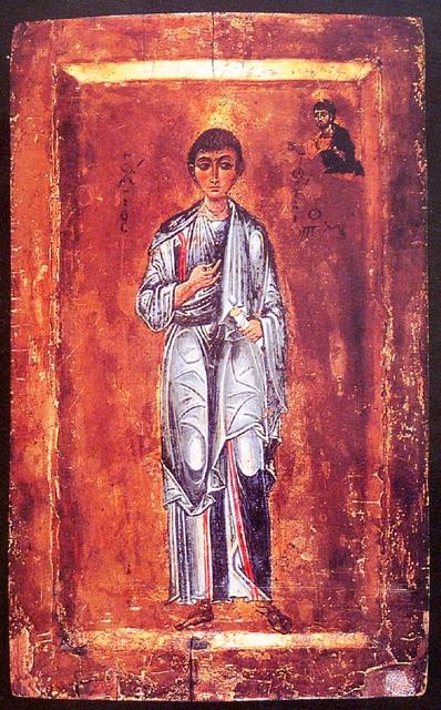 Our Patron, Apostle Philip
